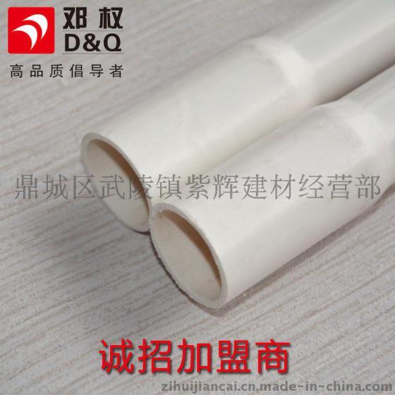 紫辉建材供应PVC建筑给水管材 PVC管材 健康环保图片,紫辉建材供
