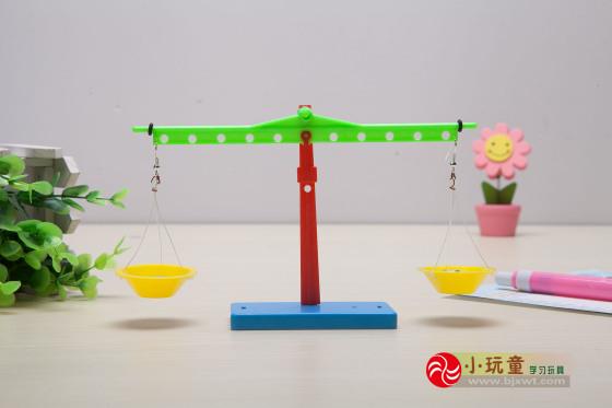 小学生科技小制作天平秤怎么固定