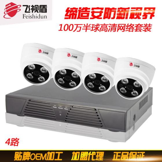 家用网络监控设备 安全防护摄像头 手机远程网
