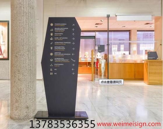 【北京商场落地指示牌】_商场落地指示牌制作厂家【设计 图片大全图片