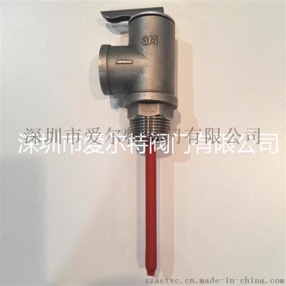 厂家直销不锈钢304 p/t阀 太阳能承压水箱pt阀 热水器图片