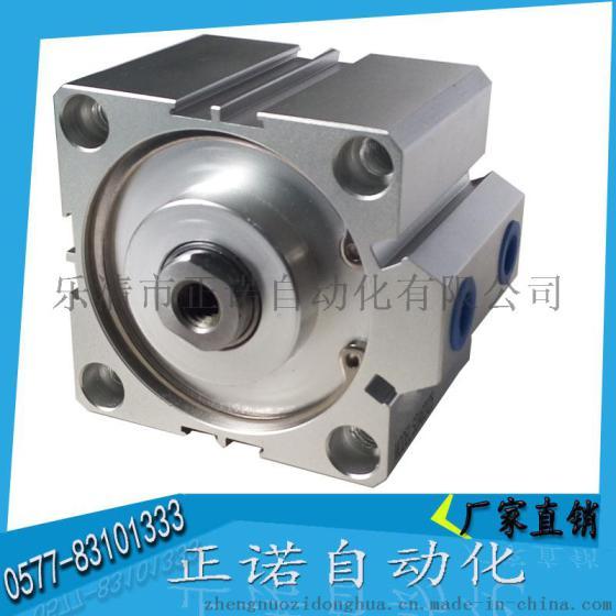 正诺自动化sda63-25薄型气缸,方形气缸,活塞式气缸,气动元件图片