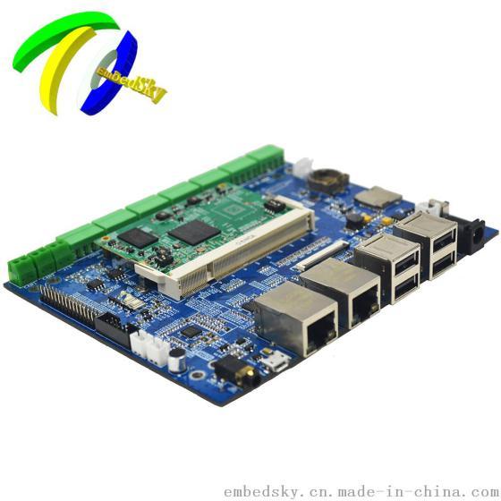 天嵌 iMX6UL开发平台i.MX6UL核心板 ARM Cortex-A7低功耗 NXP工业级