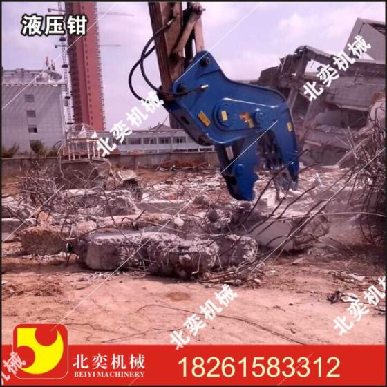 混凝土二次粉碎机械图片