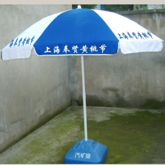 太阳伞图片,太阳伞高清图片-美狄伞厂