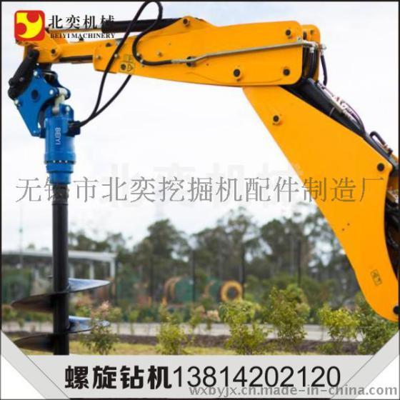 挖掘机螺旋钻机液压型电线杆钻孔机,线杆挖坑机,水泥杆挖坑机,光伏图片
