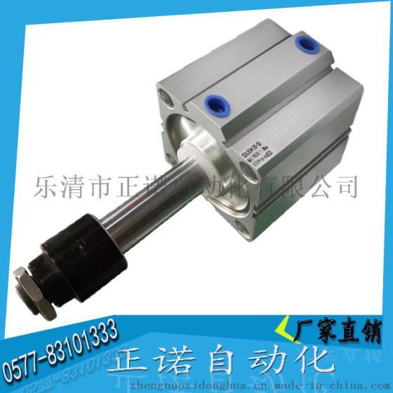 乐清市正诺自动化薄型非标气缸可调行程气缸图片