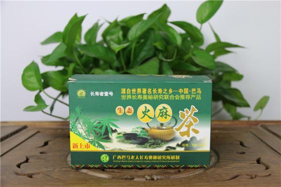 巴马火麻因子_20包巴马火麻茶1.8g/包