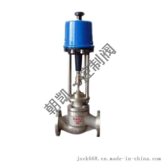ZRHP电动压力调节阀,电动压力控制阀,高性能电动减压阀厂家
