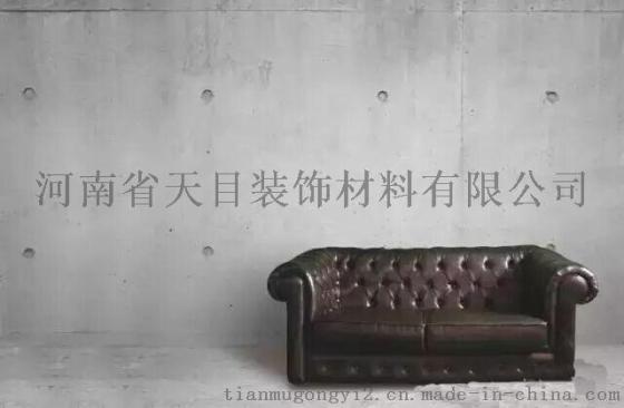 灰色欧式护墙板