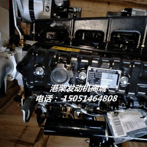 安徽全柴发动机经销、全柴4D25F发动机总成
