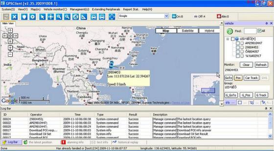 gps车辆跟踪系统管理平台图片