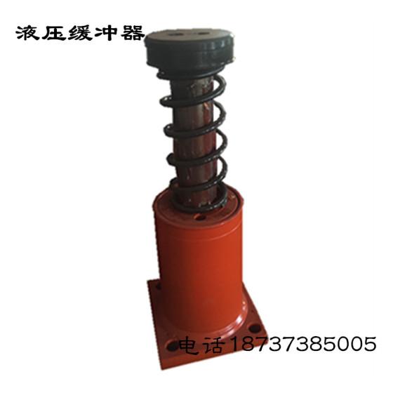 电梯液压缓冲器,亚重牌,hyd4-50,港口机械安全缓冲装置