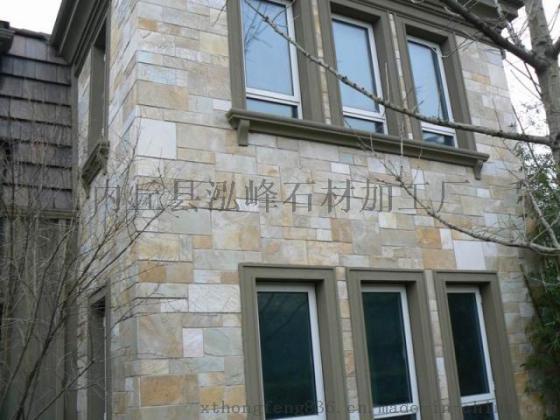 别墅外墙文化石农村楼房文化石 小区围墙文化石