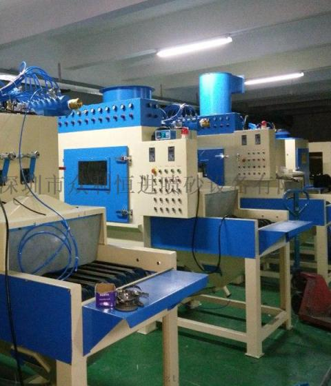 深圳输送式自动喷砂机、高效节能