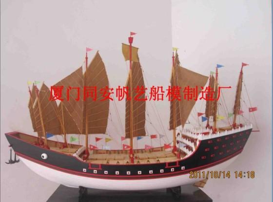 古帆船模型图片,古帆船模型高清图片 厦门同安帆艺船模加工厂,中国制造网图片