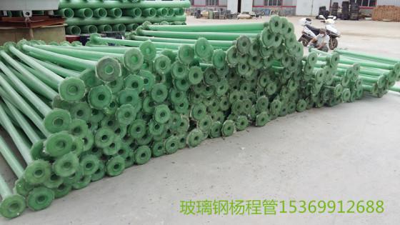 新乡厂家生产玻璃钢扬程管