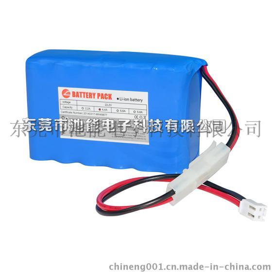 24v航标障碍灯锂电池图片