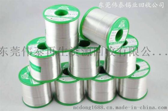 广州黄埔废锡渣回收. 废电子脚回收. 报废库存电子元件【高价回收】