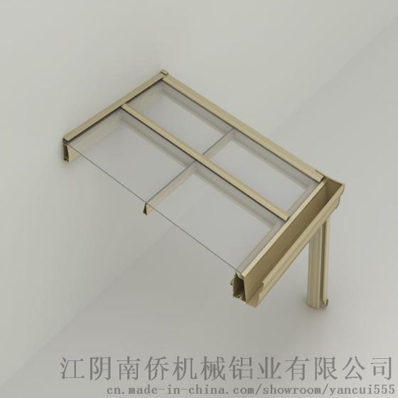 江阴南侨铝业A85系列建筑门窗铝型材