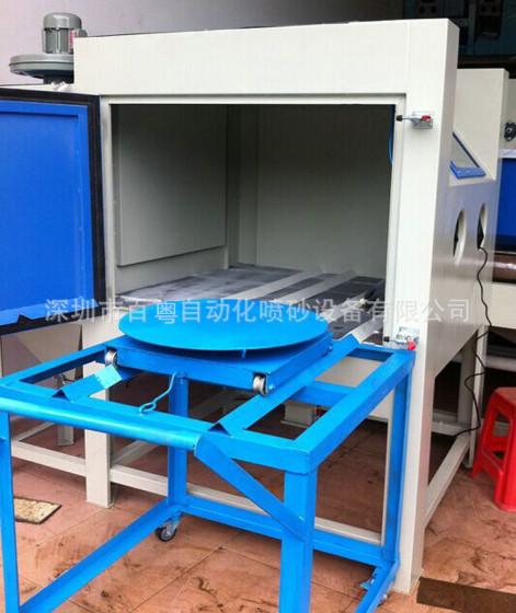 深圳9080B型带推车转盘喷砂机手动密闭式模具清理专用喷砂机