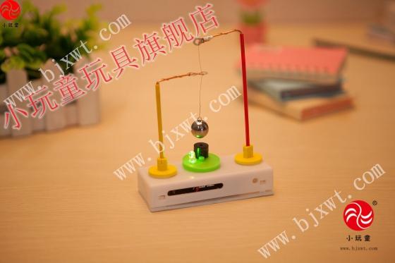 小制作发明科学实验小玩具儿童创意科普图片
