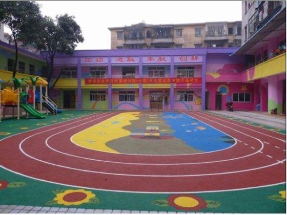 四川幼儿园塑胶跑道 幼儿园操场