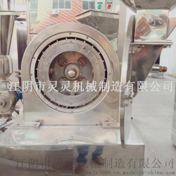 黄连/白薇/女装粉碎机wf-30万漏芦粉碎机小脚弹力高腰中药图片