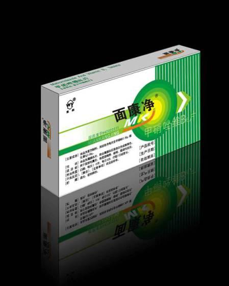 药盒图片,药盒高清图片-温州豪华印刷厂