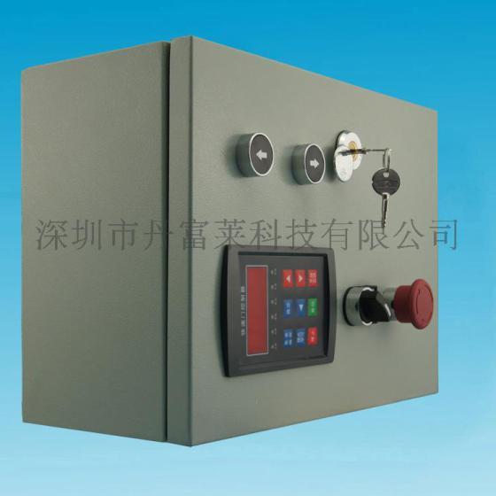 快速门变频器控制箱1.5kw