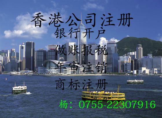 在香港报户口公司需寻求哪些环境?父亲陆市民如装置在
