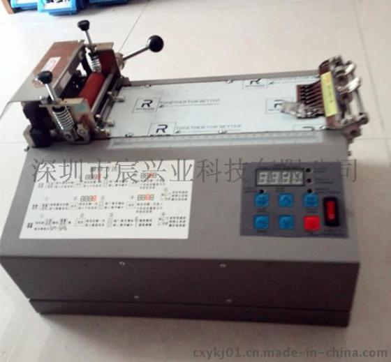 拉链自动裁剪机 拉链裁切机 全自动切带机 皮革带切带机 拉链自动切割