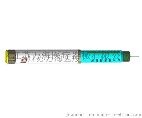 一次性定量胰岛素注射笔