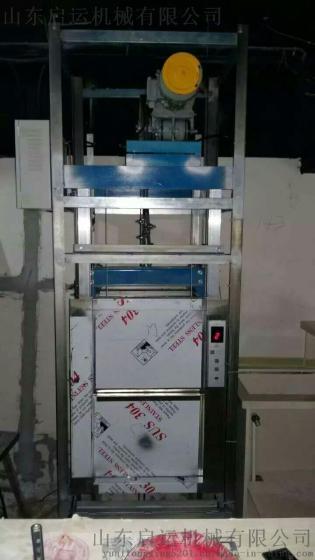 酒店饭店传菜机/传菜电梯/食梯/餐梯/家用电梯/升降货梯/液压货梯图片