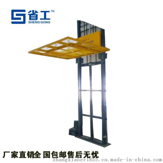 液压升降货梯,家用电梯,液压升降机图片
