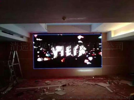清远酒店宴会厅LED显示屏安装,清远营销中心LED显示屏制作,清远广场LED大屏幕图片,清远酒店宴会厅LED显示屏安装,清远营销中心LED显示屏制作,清远广场LED大屏幕高清图片