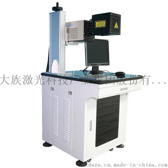 大族激光CO2-10E激光打标机