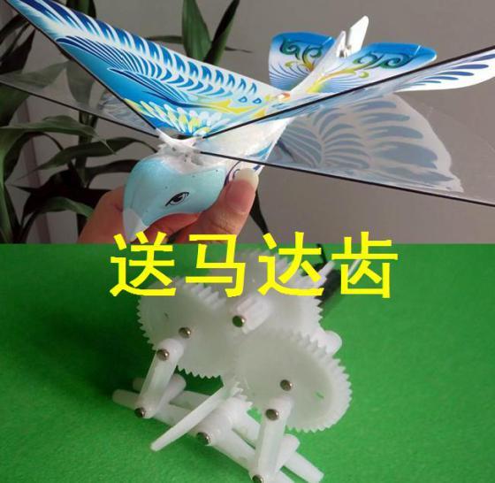 2.4Gv齿轮扑翼鸟齿轮组配件扑翼机DIY齿轮图片表示中图纸xg建筑什么图片
