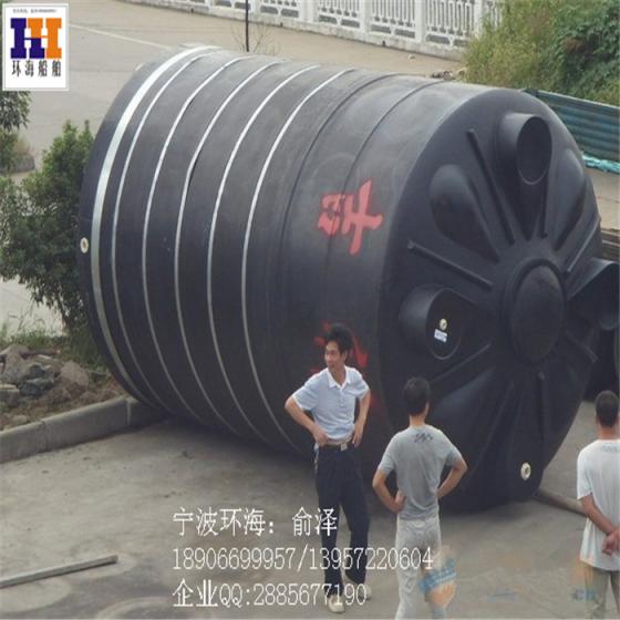 罐平底立式10吨柴油储存罐
