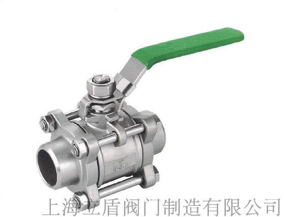 上海立盾阀门三片式焊接球阀图片