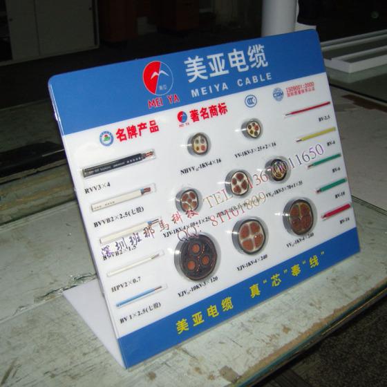 亚克力电缆展示架,电子产品展示架