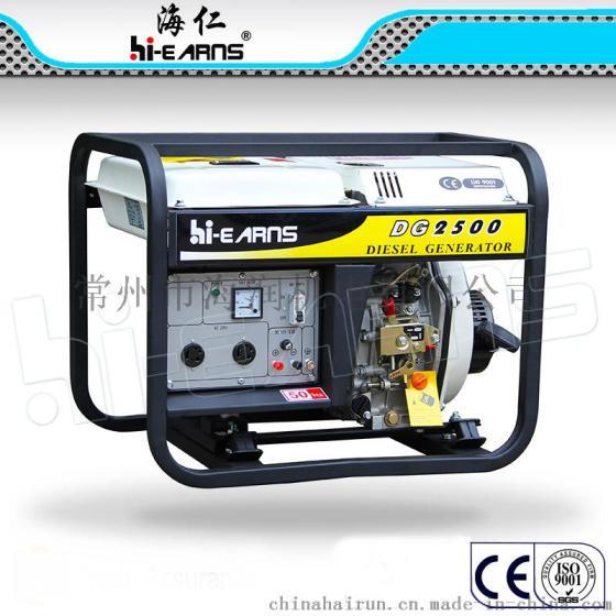 2KW柴油发电机,小功率柴油发电机,家用柴油发电机