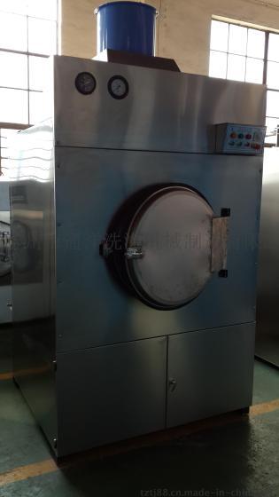 泰州乳胶硫化烘干机