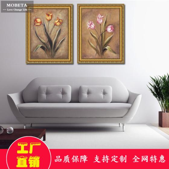 美式装饰画玄关客厅沙发挂画壁画欧式餐厅卧室背景墙