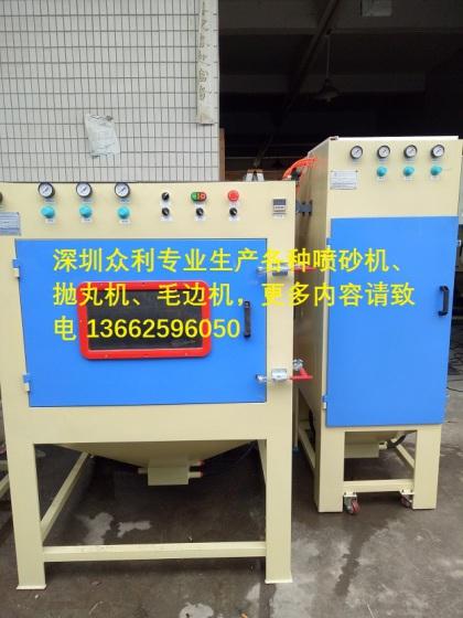 厂家锯片喷砂机大量现货,售后有保障