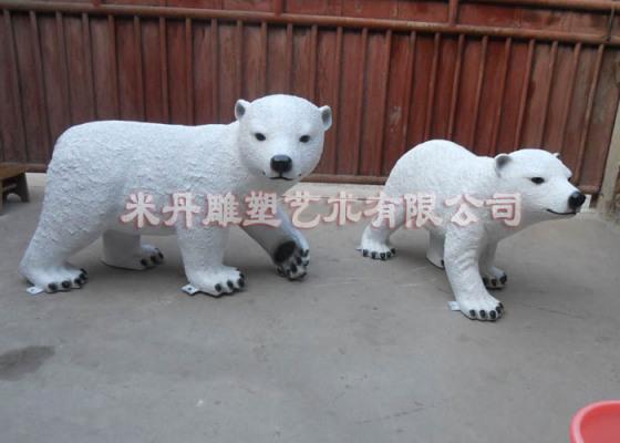 动物雕塑北极熊模型  产品属性: 是否有现货:否|类型:动物|制作方法