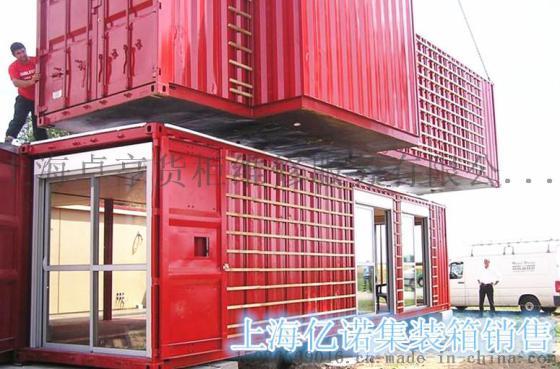 集装箱改变世界 集装箱活动房出售, 亿诺国际打造世界化集装箱销售