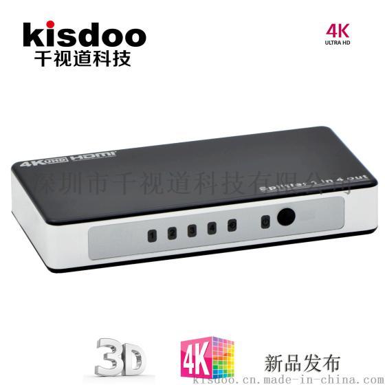 4口HDMI分配器一进四出hdmi1分4质量好厂家