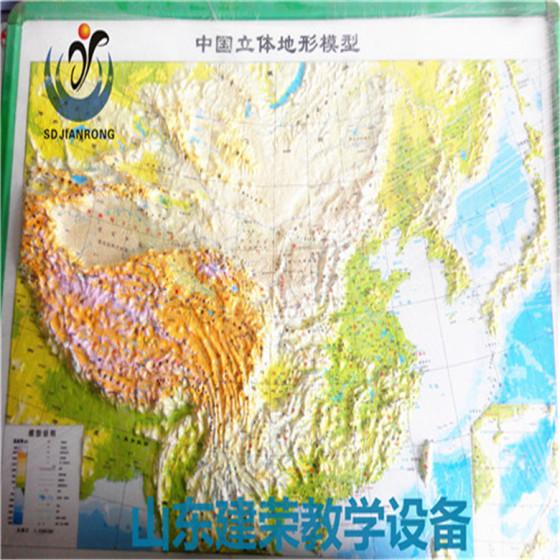 中国立体地形模型 地理教学模型图片