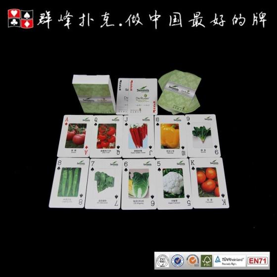 深圳扑克牌厂家_深圳厂家专业印刷农产品宣传广告扑克牌